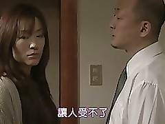 japanese love story 210 asian