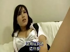 office lady getting slit stimulated sex toy screwed doggy asian